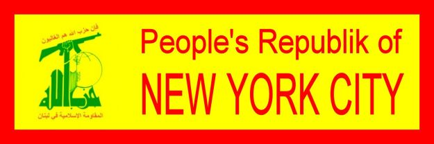 Peoples Republik NYC 2