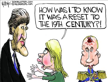 Hillary reset 19c